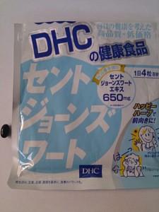 DSC_2477