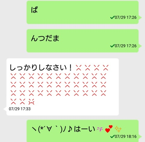 Screenshot_20181210-133337