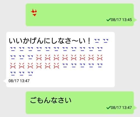 Screenshot_20181210-133352