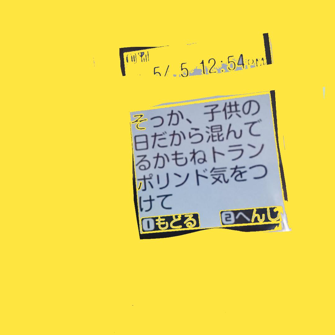 sketch-1562390647524